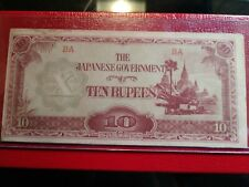 BURMA 1942 JAPANESE GOVERNMENT 10 RUPEES