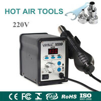 650W 500℃ 220V LCD Soldering Rework Station Iron Welding Tool Solder Hot Air