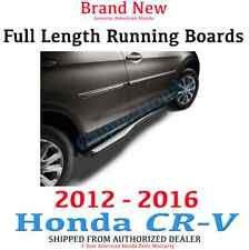 Genuine OEM Honda CR-V Full Size Running Board Set 2012 - 2016  (08L33-T0A-100B)