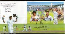 India 2013 Sachin Tendulkar Cricket Player Sports M/s on FDC