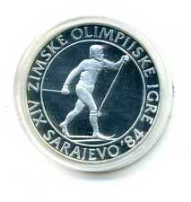 500 Dinara Jugoslawien 1984 Langlauf Silber PP Olympiade Sarajevo M_185