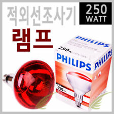 [PHILIPS] Infrared Light Lamp 250W 220V Light Massage Skin Health Therapy  v_e