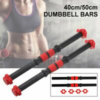 40/50cm 1 Pair Dumbbell Bar Collars Weight Lifting Sport Home Gym Exercise Rod