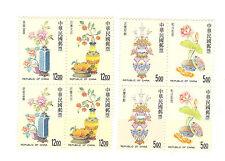 LOT TIMBRES CHINE FORMOSE YVERT N°2365 à 68 2 PAIRESTIMBRES HEUREUX PRESAGES
