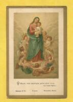 IMAGE PIEUSE HOLY CARD MARIE ROSE MYSTIQUE BENZIGER
