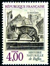 France 1988 Yvert n° 2541 neuf ** 1er choix
