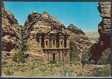 Jordanien Jordan used Post Card Postkarte Bauwerk building Petra [cm556]