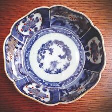 Antique Japanese Imari Arita Bowl 18C Hand Painted