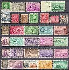 33 US stamps #733 -3¢,#716 - 2¢ Winter Olympics, #737 -3¢ Whistler's Mother MNH