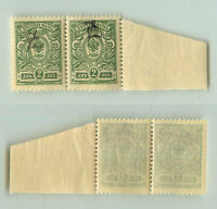 Armenia, 1919, SC 91a, mint, black, type C, pair. e9231