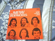 a941981 New Topnotes  LP Here Comes Love 陳潔靈 葉振棠 鍾定一 Johnny Ip Yip Elisa Chan Da