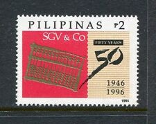 Philippines 2384, MNH,Sycip Gorres Velayo & Co. (SGV) - 50th Anniversary