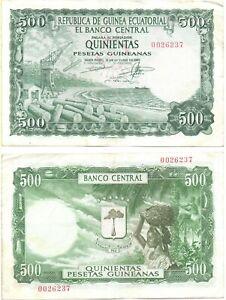 EQUATORIAL GUINEA 500 Pesetas Guineanas (1969) P-2, Very Fine+  *XRARE*