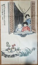 CHINESE WATERCOLOR PAINTING(Chinese Comic)
