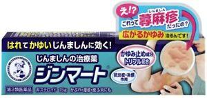 Rohto Mentholatum Zimmert 15g Urticaria remedy Japan import NEW