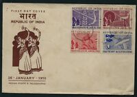 INDIA 1950 Inaugruration FDC UNADDRESSED