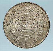 1952 SAUDI ARABIA King Saud Genuine Silver OLD Riyal Ornate Arabic Coin i83489