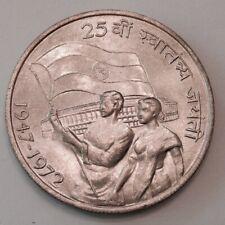 - 1972  India  Ten 10 Silver Rupees -  25th Anniversary  Commemorative