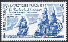 FSAT/TAAF 1980 Ships/Boats/Sail/Sailing/Boats/Nautical/Transport 1v (n23082)