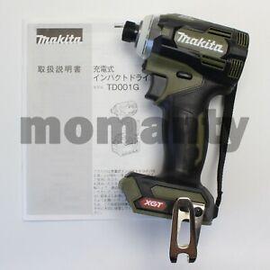 Makita TD001GZO TD001G 40V Max XGT Impact Driver Olive Body