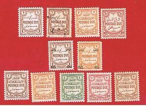 Jordan #J30//J57  MVFH OG  Postage Due  Free S/H