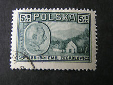*POLAND, SCOTT # B55,COMPLETE SEMI POSTAL 1947 EMIL ZEGADLOWICZ ISSUE USED