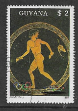 GUYANA POSTAL ISSUE - 1987 USED $2 COMMEMORATIVE STAMP - OLYMPICS SEOUL 1988