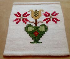 Vintage Hand Woven Wall Hanging Tapestry, Flower Pot With Flowers, Multi, Beige