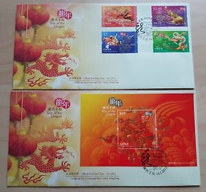 Hong Kong 2012 Zodiac Year of the Dragon, 4v Stamps MS, set of 2 FDC