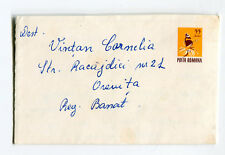 Romania 1965  Butterflies,very rare liliput stationery cover
