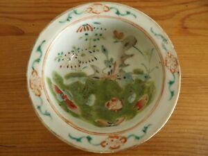 Bol Porcelaine de chine Famille verte
