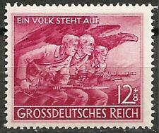 Germany (Third Reich) 1945 MNH - Mobilisation of Home Guard - 'Der Volkssturm'