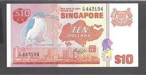 Singapore p-11a, UNC, 10 Dollars, 1979, Prefix C/59