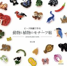 Beaded Animals and Plants Motifs - Japanese Craft Bead Book