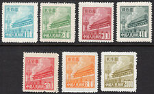 China PRC 1950' R3 Tian An Men Cpt Set MNH No Gum As Issued