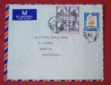 Mayfairstamps South Sudan 1958 Khartoum to Czechoslovakia Airmail cover Rhino St
