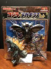 Bandai Special Godzilla Mega Giras Set EM3883