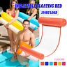 Inflatable Floating Water Hammock Float Pool Lounge Bed Swimming Chair Beach !