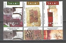 Israel Stamps MNH With Tab Year 2005 Israeli Art Paintings