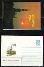 "Latvia - 1988 ""Old Riga"" Postal Stationary (Cover + Card)"