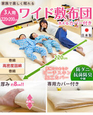 TEIJIN Futon Mattress Family Size 220 * 200 Family LL Size Japanese Traditional