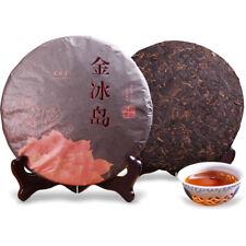 Yunnan Mengku Old Tree Ripe Puer Qizi Cake Tea Golden Iceland Pu-erh 357g 2016