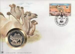 Numisbrief WWF 1985 Mongolia - Camelus Bactrianus / Kameel (059)