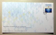 Rare  -   2017 Canada Post Recalled - Hanukkah stamp FDC