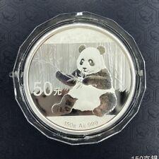 China 2017 Panda Commemorative Silver Coin 150g 50 Yuan COA