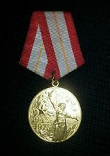 Médaille en bronze de 1945 /1975 Russie