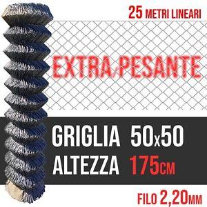 Rete Recinzione Romboidale Maglia 50x50 Filo 2.20mm Altezza 175 per animali