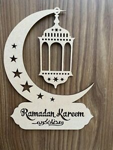 Ramadan Kareem Eid Mubarak Hoop Sign Wall Plaque Wood MDF Decor