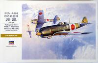 Hasegawa ST24 NAKAJIMA Ki84 TYPE 4 FIGHTER HAYATE (FRANK) 1/32 scale kit
