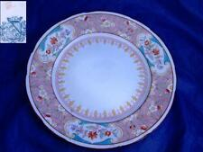 Antique Sarreguemines Minton Pattern Majolica Salad Plate Multiples Available B